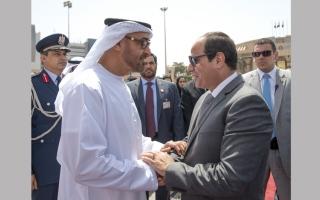 الإمارات تدعم مصر بـ 4 مليارات دولار