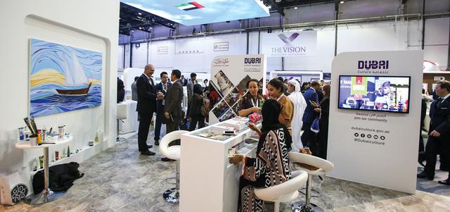 دبي للثقافة».. رهان على السياحة الثقافية