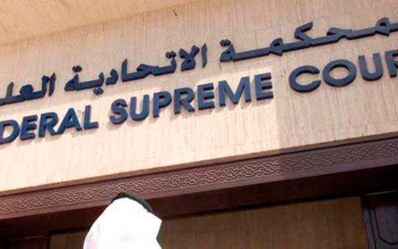 «الاتحادية العليا» تؤيد حق شركة في جلب عمالة
