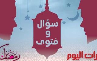 الصورة: سؤال وفتوى.. ما حكم زيارة المقابر في العيد؟