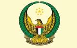 """""""القوات المسلحة"""": استشهاد علي المسماري و بدر المراشدة نتيجة تحطم طائرتهما إثر خلل فني"""