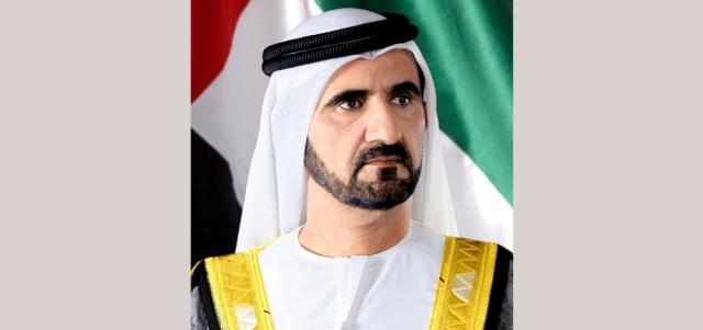 إنشاء جامعة محمد بن راشد للطب والعلوم الصحية محليات أخرى الإمارات اليوم