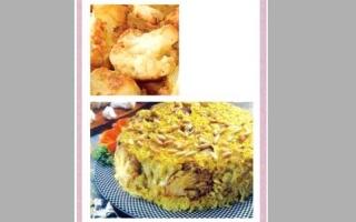 الصورة: مطبخ رمضان : مقلوبة دجاج مع القرنبيط المقلي