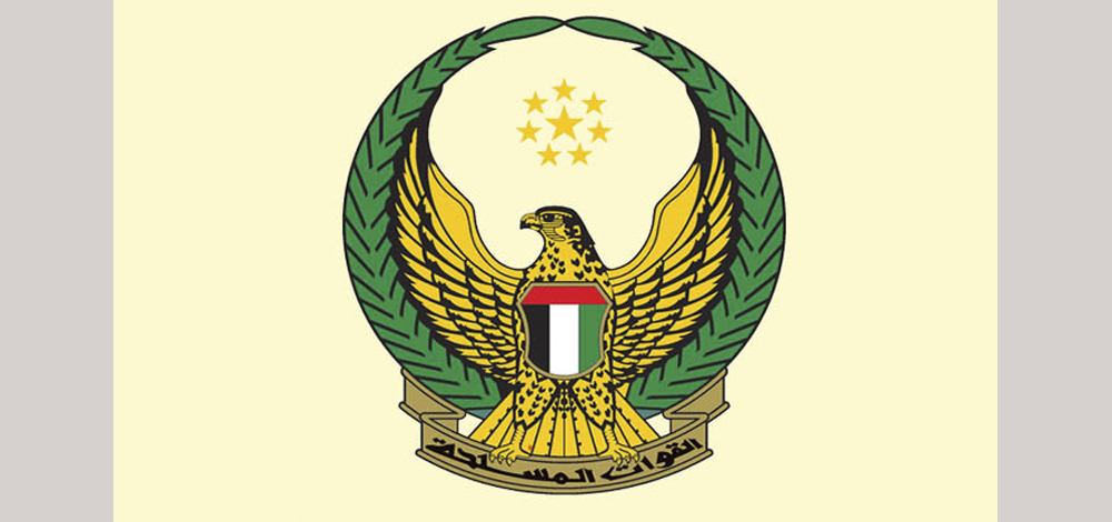 وصول جثمان الشهيد الرقيب خالد علي غريب البلوشي الى أبوظبي - الإمارات اليوم