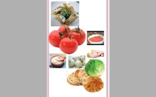 الصورة: مطبخ رمضان : «لفائف حتّا» بصلصة الكريمة الحامضة