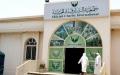 «الشارقة الخيرية» تتكفل بعلاج «أم أحمد»