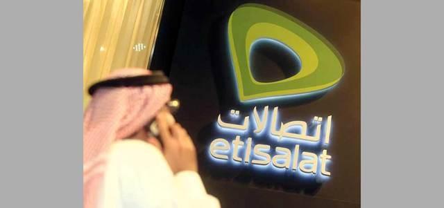 300% additional balance from Etisalat during Ramadan
