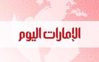وفاة الشيخ  محمد بن  خالد القاسمي