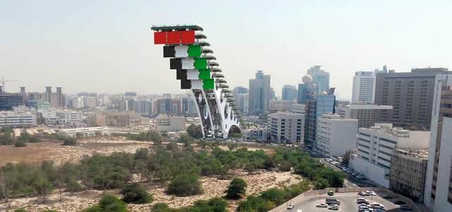مشروع «درج دبي» يستغرق تشييده عاماً واحداً. من المصدر