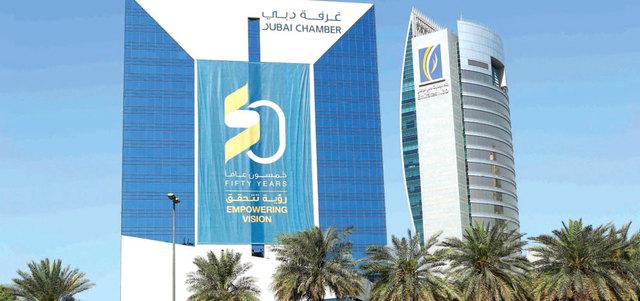 «الغرفة» أكدت أن القمة تهدف إلى تعزيز مكانة دبي عاصمة للاقتصاد الإسلامي. أرشيفية