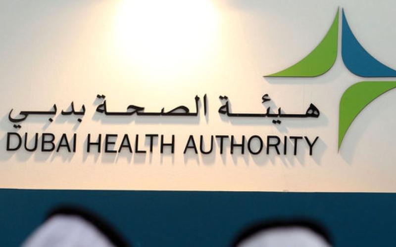 """صحة دبي """" تلغي العمل بنظام الإجازات المرضية بأثر رجعي"""