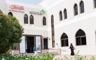 """الصورة: """"صحة دبي"""" تسمح بإجراء العمليات الجراحية تحت التخدير العام لكافة التخصصات"""