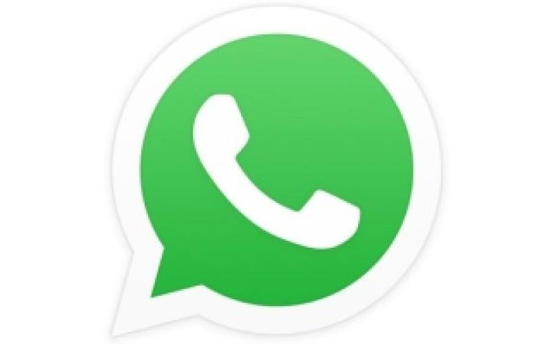 """الصورة: تغريم """"واتس آب"""" 3 ملايين يورو  بسبب تبادل البيانات مع """"فيس بوك"""""""