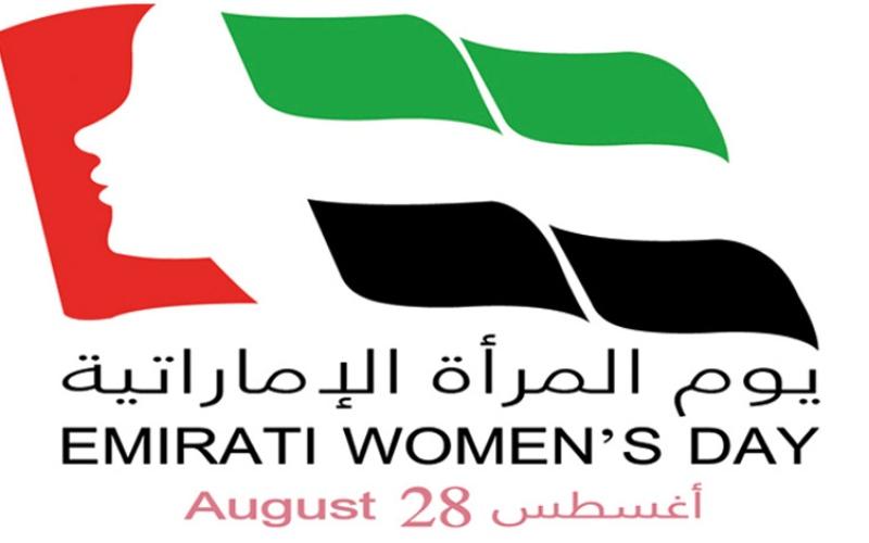 الصورة: انفوغرافيك.. المرأة الإماراتية.. مسيرة حافــــــــلة بالإنجازات