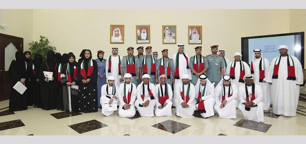 """""""الداخلية"""" تسلم الجنسية الإماراتية لـ 26 من أبناء ..."""