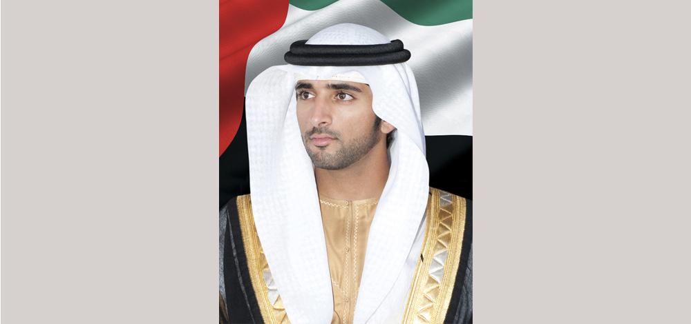 اعذروا رماح قصيدة من كلمات وإلقاء سمو الشيخ حمدان بن محمد