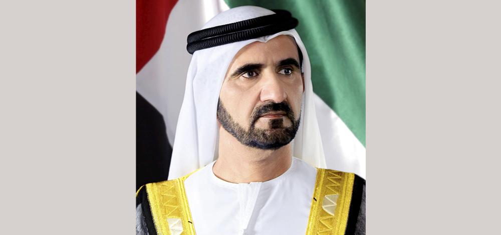 محمد بن راشد يهنئ شعب الإمارات وجميع الشعوب العربية والإسلامية بحلول عيد الأضحى المبارك