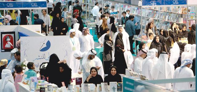 Image result for الثقافة والفنون المختلفة في دولة الإمارات