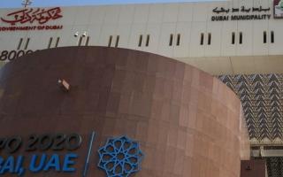 9 ترقيات و8 إحالات إلى التقاعد في بلدية دبي