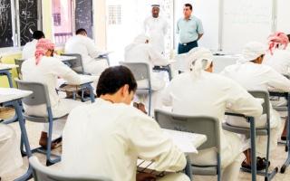 «التربية» تدخل 13 تعديلاً على «التقويم والامتحانات» للعام الجاري