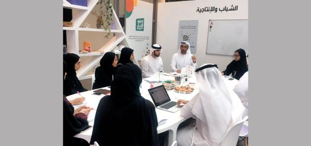 شما المزروعي: قيادة الإمارات تُعِدّ الشباب للمراكز الأولى  شما المزروعي: قيادة الإمارات تُعِدّ الشباب للمراكز الأولى