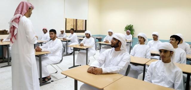 معلمون يحددون 5 أولويات للنهوض بـ «المهنة»