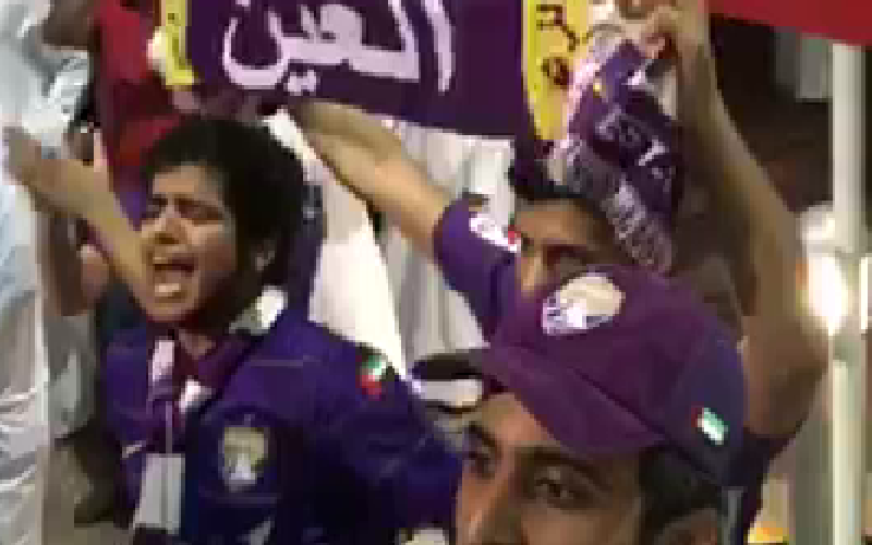 الصورة: بالفيديو.. فرحة جماهير نادي العين بالتأهل لنهائي دوري أبطال آسيا لكرة القدم