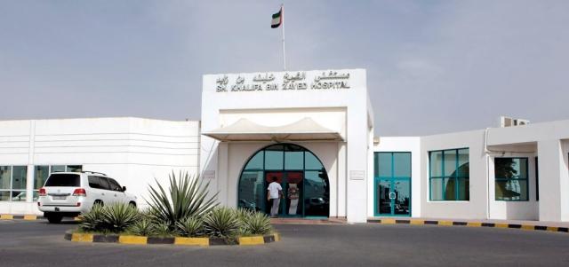 المريضة تتلقى العلاج في مستشفى الشيخ خليفة بعجمان. أرشيفية