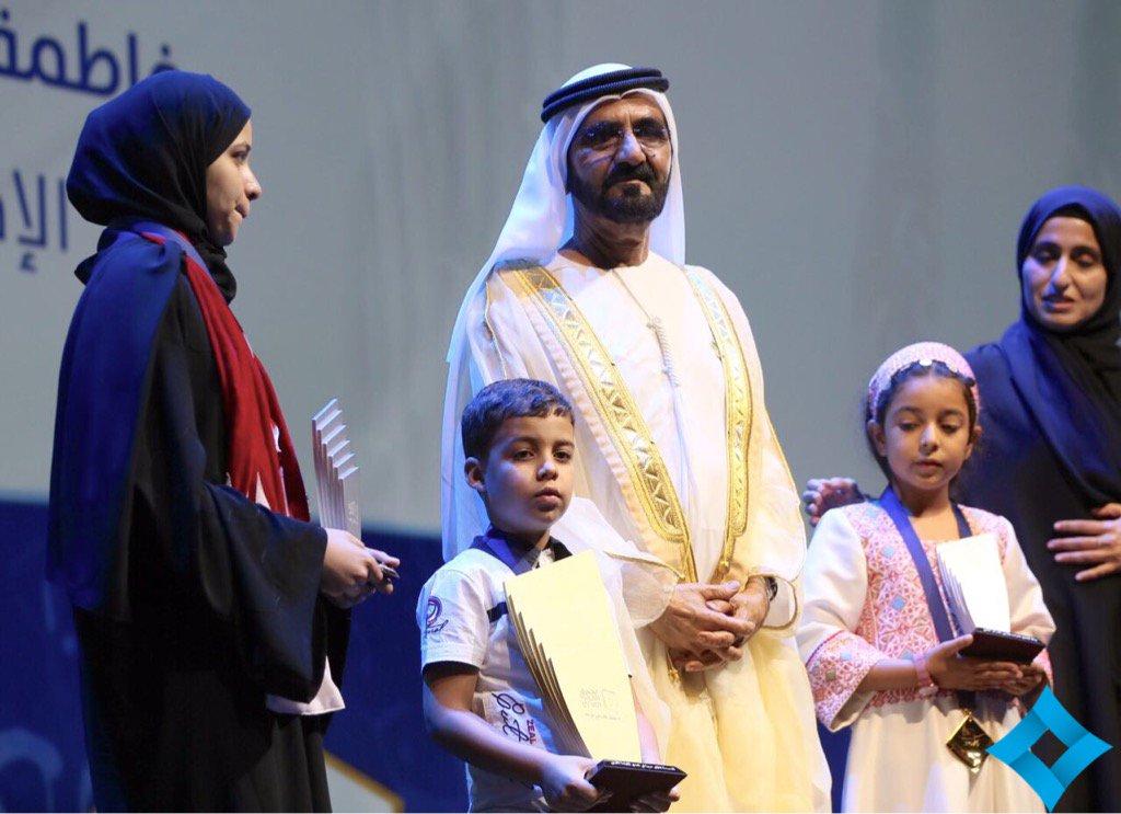 نتيجة بحث الصور عن تحدي القراءة العربي