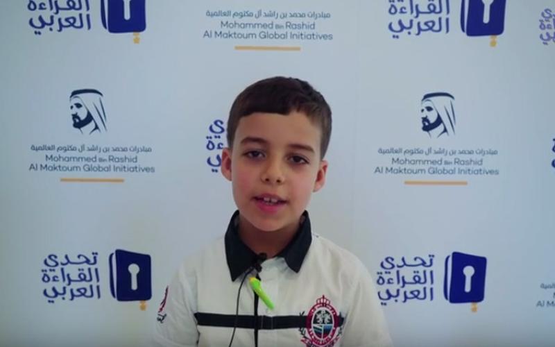 الصورة: بالفيديو.. تعرّف إلى الطفل الجزائري المتوج بجائزة #تحدي_القراءة_العربي