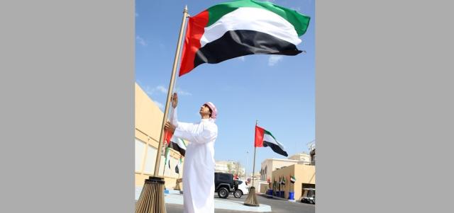 العلم الإماراتي يزين الاحتفال بكل المناسبات الوطنية. أرشيفية