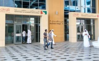 «اقتصادية دبي» تلزم منشأة بإعادة 438 ألف درهم إلى مستهلك