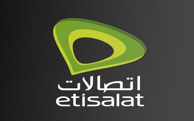 """""""اتصالات"""" توفر باقة eLife بتخفيض 50% وتركيب مجاني"""