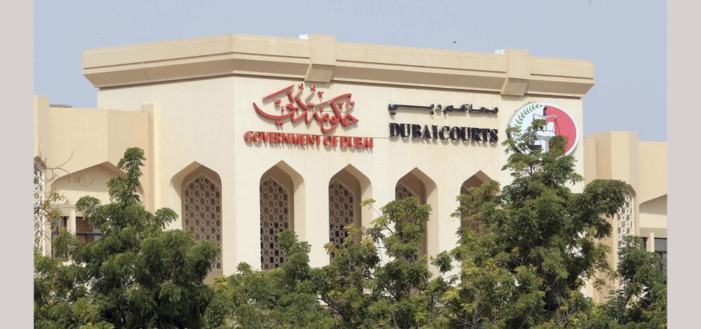 محاكمة متهمين في دبي بسبب رشوة 30 درهماً - الإمارات اليوم