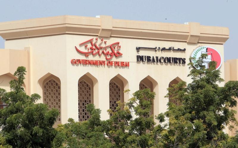 الصورة: محاكمة متهمين في دبي بسبب رشوة 30 درهماً