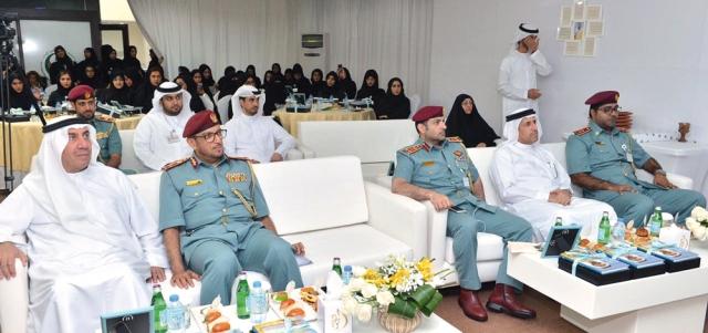 إقامة دبي تطلق «ملتقى الجودة والتميز الثاني»