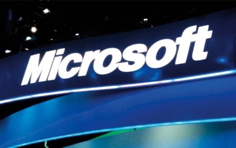 الصورة: «مايكروسوفت» تعالج ثغرة استغلها  قراصنة روس