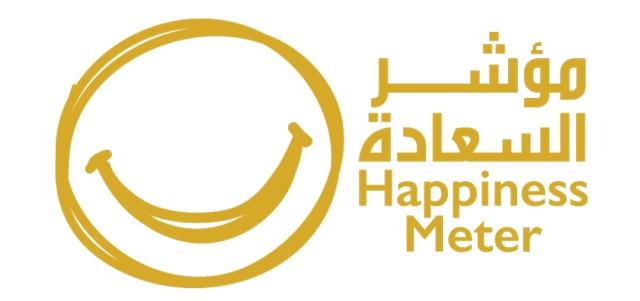إطلاق أول تطبيق لمؤشر سعادة المتعاملين اتحـاديـاً  إطلاق أول تطبيق لمؤشر سعادة المتعاملين اتحـاديـاً