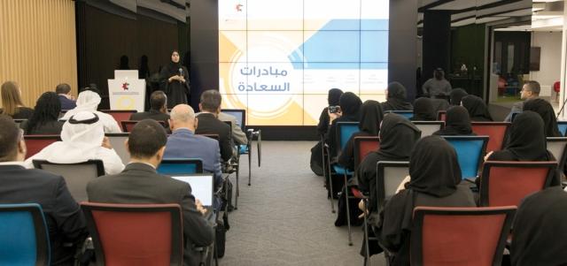 اخبار الامارات العاجلة image حكومة الإمارات تطلق «سعادة المتعاملين» اخبار الامارات