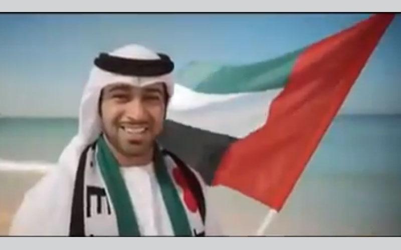 """""""بالفيديو.. اضحك"""".. أغنية جديدة في حب الإمارات"""