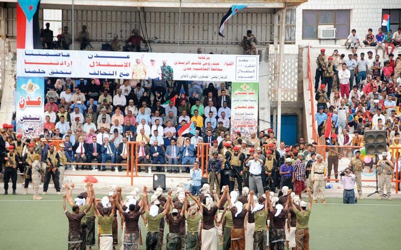 اليمنيون يحتفلون بذكرى الاستقلال ويوم الشهيد الإماراتي