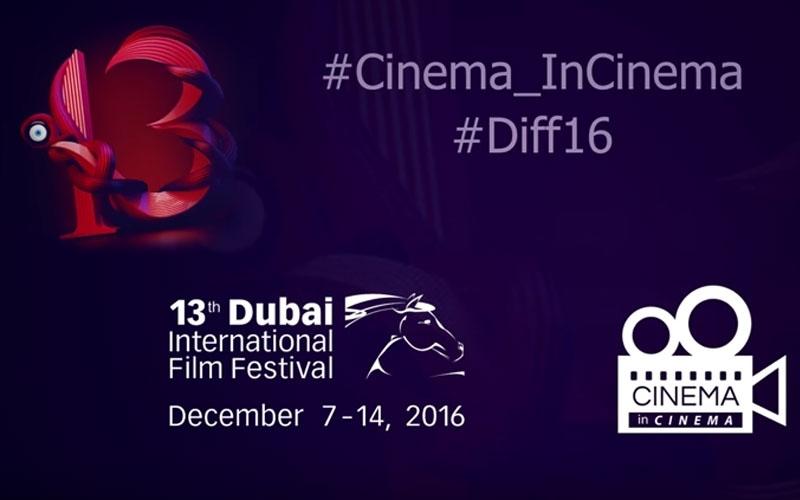 بالفيديو.. أجواء مهرجان دبي السينمائي 2016