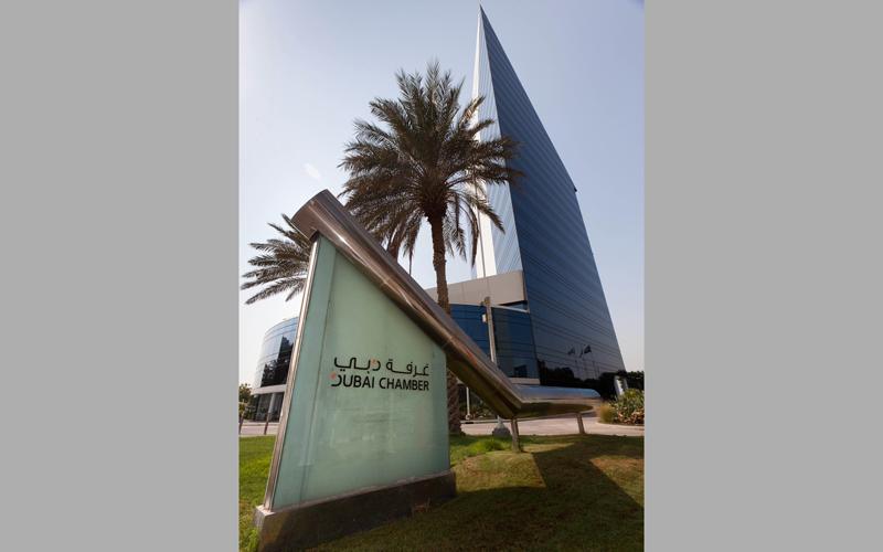 دبي مؤهلة لتصبح مركز «أوفشور» واعداً لـ «اليوان» الصيني - الإمارات اليوم