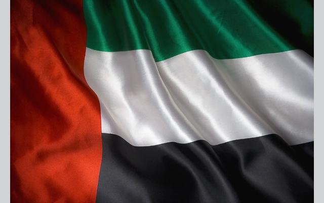 الإمارات ترحب بمقترحات وزير الخارجية الأميركي لحل النزاع الفلسطيني الاسرائيلي