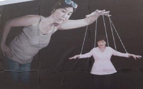 """صداقة """"روحية"""" فاشلة تضع كوريا الجنوبية على حافة الإنهيار"""