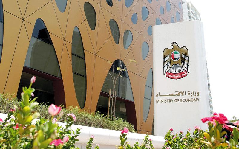 «الاقتصاد» تنفذ حملتَي استدعاء لسيارات من «تويوتا» و«مازدا» - الإمارات اليوم