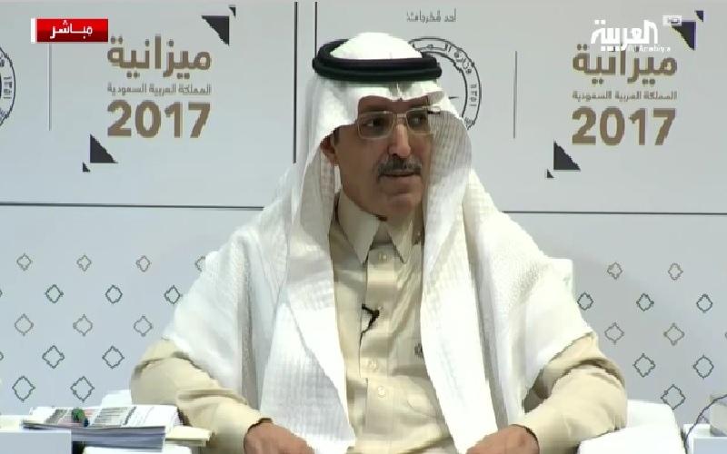 السعودية: لا ضرائب على دخل المواطن أو المقيم