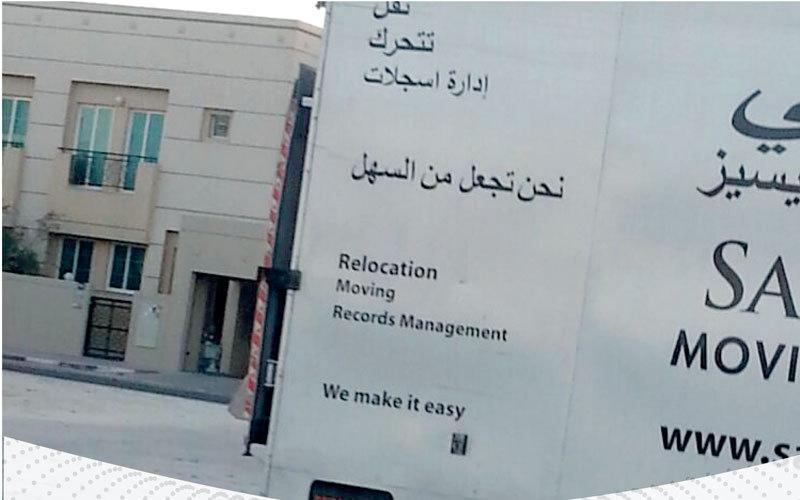 « لغتنا هويتنا » : «نحن تجعل من السهل»