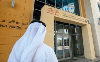«اقتصادية دبي» تنظم حملة توعية لصالونات التجميل