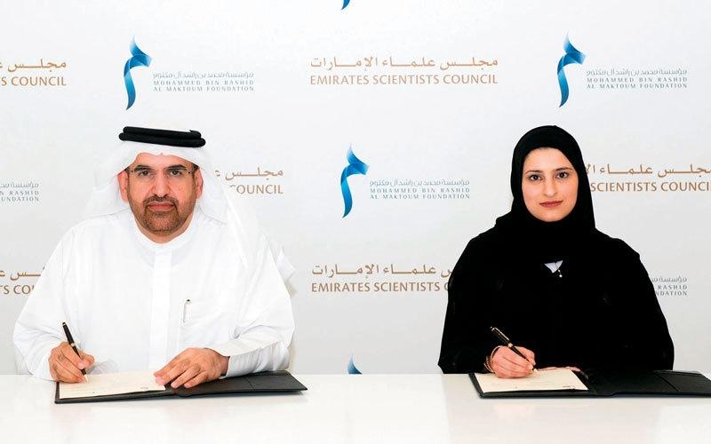 مؤسَّسة محمد بن راشد تعزز التعاون مع «علماء الإمارات»